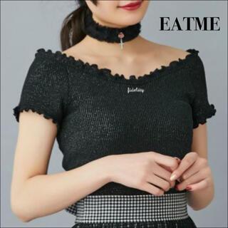 EATME - EATME フリル オフショル ラメ TOP*エブリン ハニーサロン アンク
