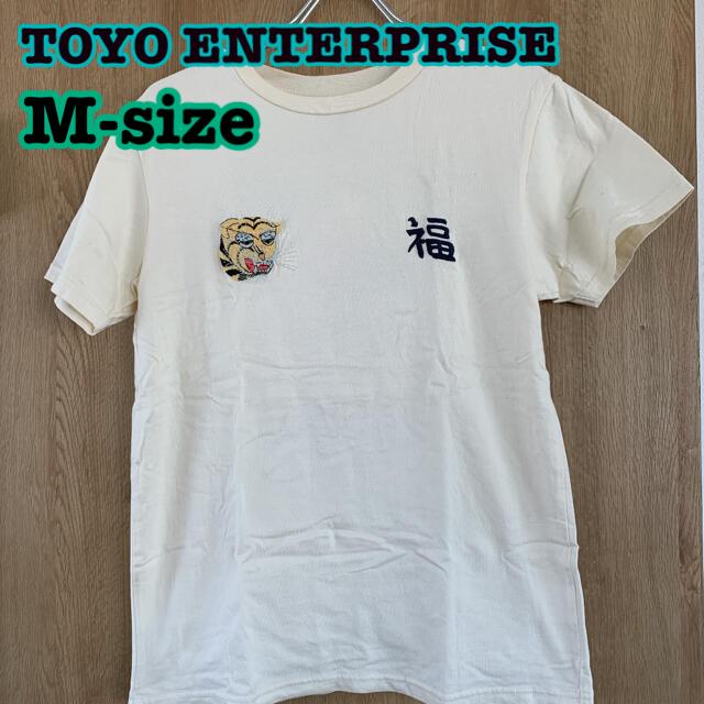 東洋エンタープライズ(トウヨウエンタープライズ)の東洋エンタープライズ Tシャツ Mサイズ 白 刺繍 スカT スカシャツ メンズのトップス(Tシャツ/カットソー(半袖/袖なし))の商品写真