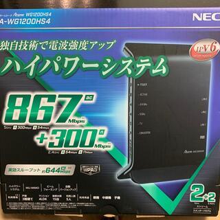エヌイーシー(NEC)のNEC PA-WG1200HS4(PC周辺機器)