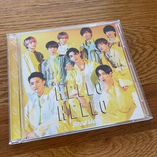 Snow Man HELLO HELLO CDのみ(映画音楽)