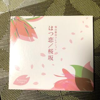 はつ恋/桜坂~福山雅治コレクション α波オルゴール(ヒーリング/ニューエイジ)