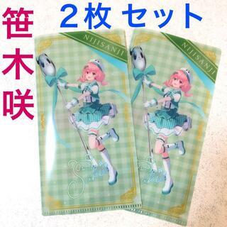 にじさんじ 笹木咲 ニジサンジ★クリアファイル マルチケース 2枚セット(クリアファイル)