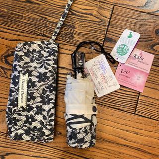 シャンタルトーマス(Chantal Thomass)の折り畳み傘 フランス製 GUY DE JEAN  新品タグ付き(傘)