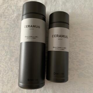 京セラ - 新品未使用 京セラ セラマグ ステンレス製 携帯用魔法瓶 2本