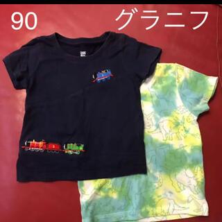 Design Tshirts Store graniph - グラニフ トーマス ダイナソー 90 tシャツ 男の子 半袖 保育園