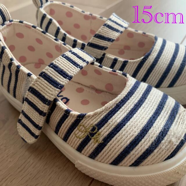 hakka kids(ハッカキッズ)のHAKKA  15cm 靴 ボーダー キッズ/ベビー/マタニティのキッズ靴/シューズ(15cm~)(フォーマルシューズ)の商品写真