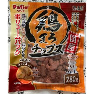 ♡【新入荷】ペティオ 鶏まろチップス♡(ペットフード)