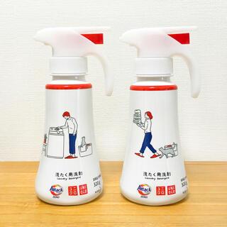 ユニクロ(UNIQLO)のユニクロ アタックZERO ワンハンドタイプ 2本セット ノベルティ(洗剤/柔軟剤)