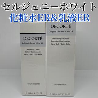 COSME DECORTE - コスメデコルテ セルジェニー ホワイトER 乳液&化粧水セット