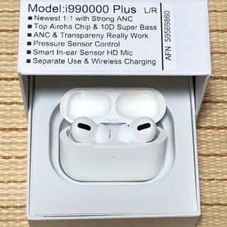 アイ(i)のi990000Plus 空間オーディオ/アクティブノイズキャンセリング機能搭載!(ヘッドフォン/イヤフォン)