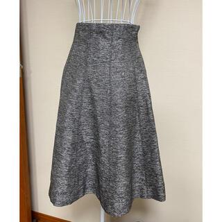 クリスチャンディオール(Christian Dior)のDior スカート(ひざ丈スカート)