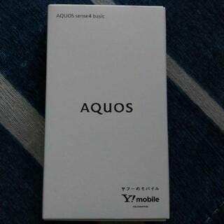 アクオス(AQUOS)のかおり様専用 Ymobile AQUOS sense4 basic(スマートフォン本体)