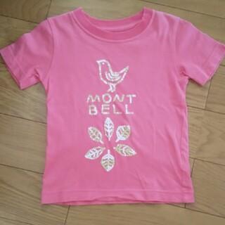 モンベル(mont bell)のモンベル ピンクの半袖Tシャツ100(Tシャツ/カットソー)