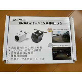 AVIC-ZH0009対応 バックカメラ パイオニア RD-C100互換ケーブル(汎用パーツ)