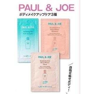 ポールアンドジョー(PAUL & JOE)のVoCE 7月号付録 PAUL&JOE魅せボディメイクアップ3点セット(日焼け止め/サンオイル)