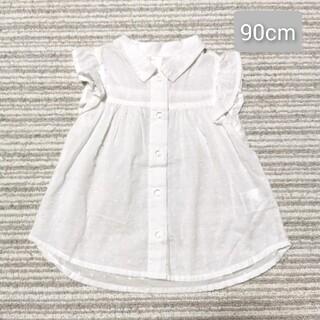 90cm ブラウス Tシャツ トップス カットソー  フリル 女の子  (Tシャツ/カットソー)