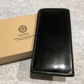 ガンゾ(GANZO)のガンゾのブライドルカジュアル ファスナー小銭入れ付き長財布・ブラック(黒)(長財布)