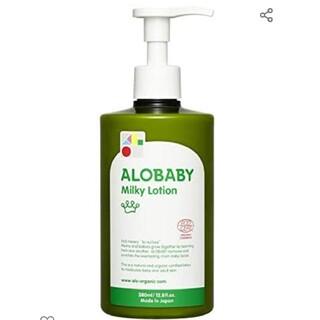 【新品未開封】ALOBABYアロベビーミルクローション ビッグボトル 380ml(ベビーローション)