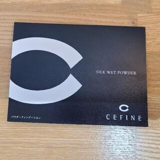 CEFINE - セフィーヌ パウダーファンデーション oc100 oc110