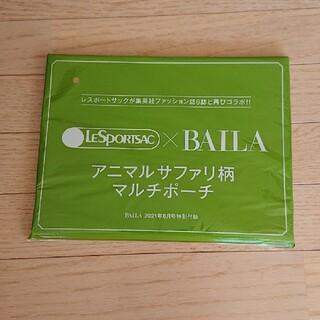レスポートサック(LeSportsac)のBAILA バイラ 2021年 8月号 付録(ファッション)