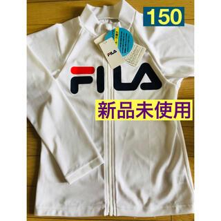 FILA - FILA ラッシュガード 150 新品未使用
