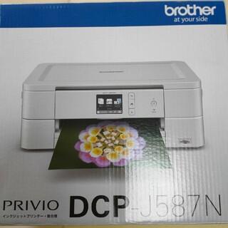 brother - ブラザー プリンター DCP-J587N