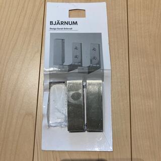 イケア(IKEA)のIKEA BJARNUM 折りたたみ式フック 2ピース(その他)
