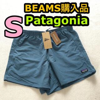 パタゴニア(patagonia)のパタゴニア・Patagonia◆Baggies・バギーズ・ショートパンツ(ショートパンツ)