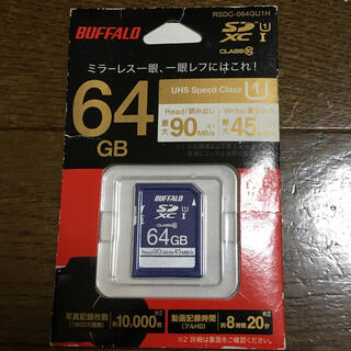 Buffalo - BUFFALO 64GB SDカード Class10 高速転送 バッファロー