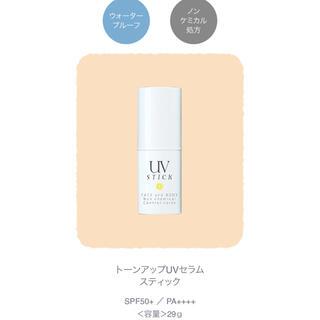 LA ROCHE-POSAY - ノンケミカル美白トーンアップ UV セラムスティック 日焼け止め ノンケミカル