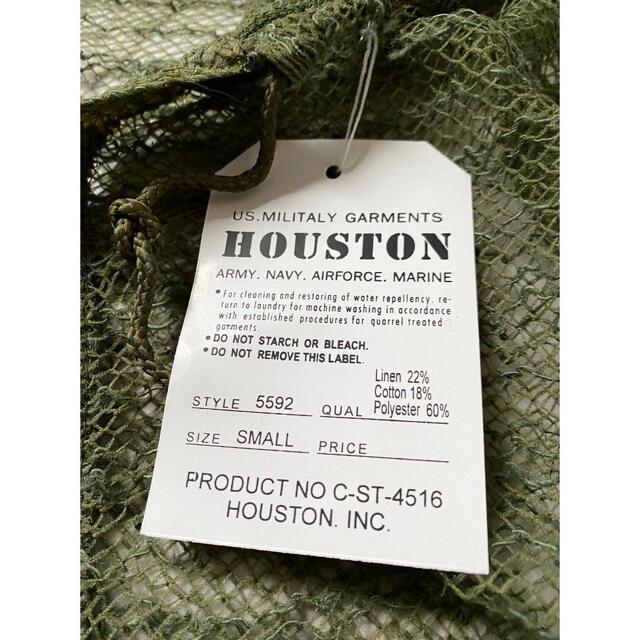 TOGA(トーガ)のdead stock houston 米軍タイプ メッシュ モスキートパーカー レディースのジャケット/アウター(ミリタリージャケット)の商品写真