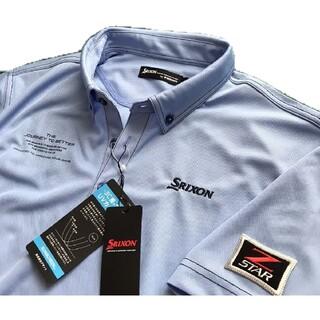 Srixon - ◆新品◆ SRIXON by DESCENTE golf  LL/サックスブルー