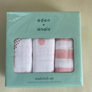 aden+anais - エイデンアンドアネイ ウォッシュクロス3枚セット