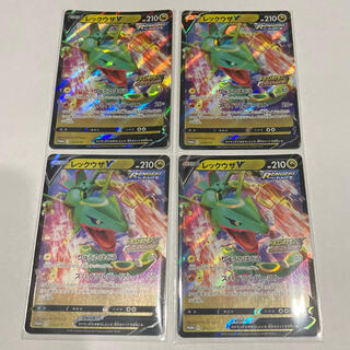 ポケモン(ポケモン)のポケモンカード レックウザV  プロモ プロモカード 4枚(シングルカード)