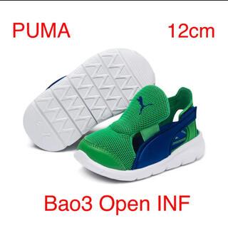 プーマ(PUMA)のPUMA プーマ Bao 3 ベビー プーマバオ 3 オープンINF 12cm(サンダル)