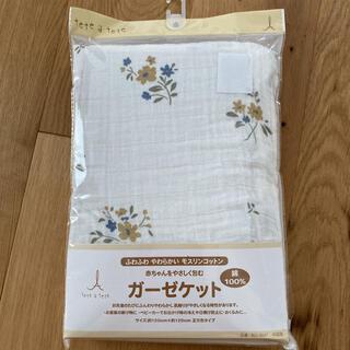 futafuta - 【新品未使用】テータテート  ガーゼケット 小花柄
