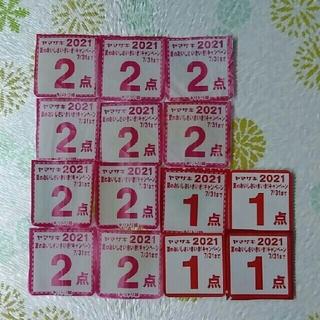 ヤマザキセイパン(山崎製パン)のヤマザキ 応募券  24 点(6口分)          4 点 (1口分)追加(その他)