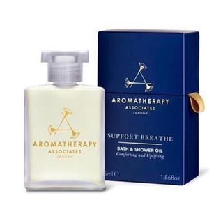 アロマセラピーアソシエイツ(AROMATHERAPY ASSOCIATES)のアロマセラピーアソシエイツ サポート ブリーズ バスアンドシャワーオイル(入浴剤/バスソルト)
