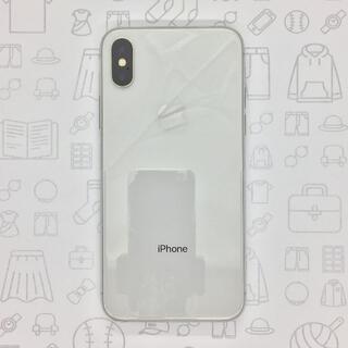 アイフォーン(iPhone)の【B】iPhone X/64GB/356738085128259(スマートフォン本体)