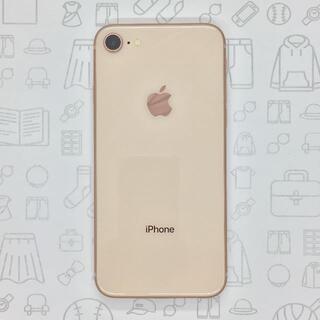 アイフォーン(iPhone)の【A】iPhone 8/64GB/356098092610553(スマートフォン本体)
