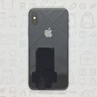 アイフォーン(iPhone)の【B】iPhone X/64GB/356738084759682(スマートフォン本体)