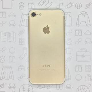 アイフォーン(iPhone)の【B】iPhone 7/32GB/353836084594233(スマートフォン本体)