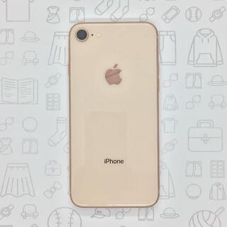 アイフォーン(iPhone)の【B】iPhone 8/256GB/356730080074992(スマートフォン本体)