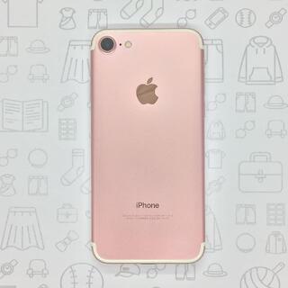 アイフォーン(iPhone)の【B】iPhone 7/128GB/355337081141795(スマートフォン本体)