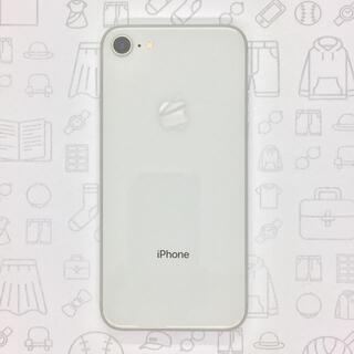 アイフォーン(iPhone)の【B】iPhone 8/64GB/356098093101461(スマートフォン本体)