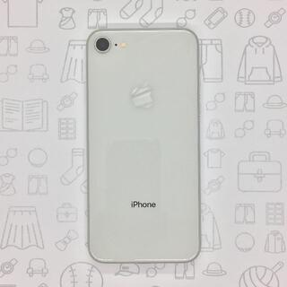 アイフォーン(iPhone)の【B】iPhone 8/256GB/356732082651702(スマートフォン本体)