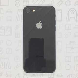 アイフォーン(iPhone)の【B】iPhone 8/64GB/352994098977711(スマートフォン本体)