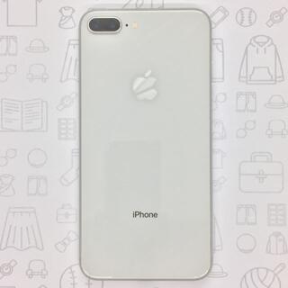 アイフォーン(iPhone)の【A】iPhone 8 Plus/64GB/356736082970756(スマートフォン本体)