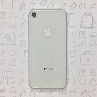 アイフォーン(iPhone)の【A】iPhone 8/256GB/356730081695753(スマートフォン本体)