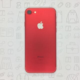 アイフォーン(iPhone)の【B】iPhone 7/128GB/355338083240916(スマートフォン本体)